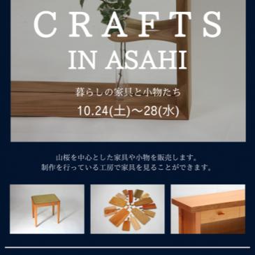 CRAFT IN ASAHI